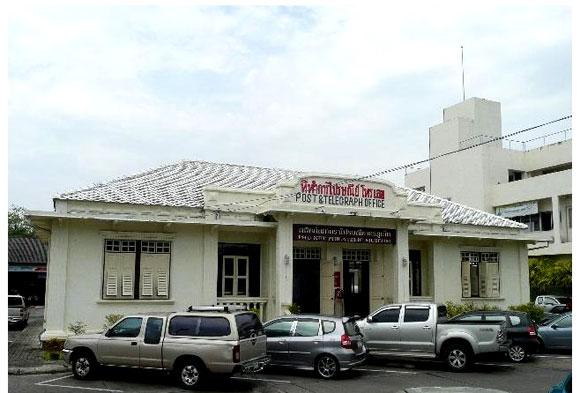 Музей филателии на Пхукете