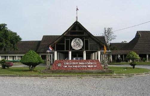 Музей Тхаланг