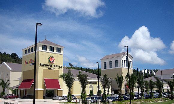 Торговый центр Premium Outlet