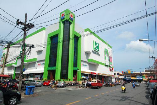 Торговый центр Robinsons