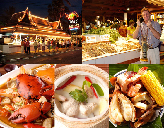 Ресторан Savoey Seafood