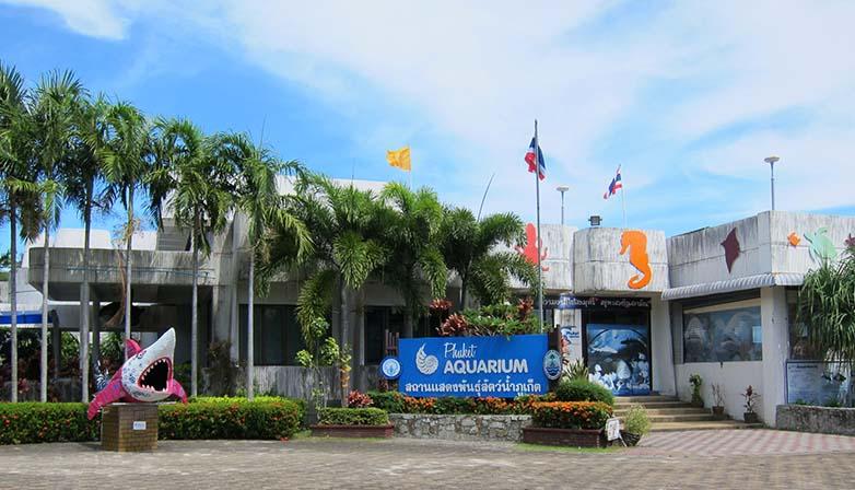 аквариум в районе Панва