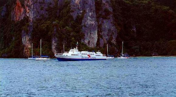 Возле Пхукета затонул пассажирский паром